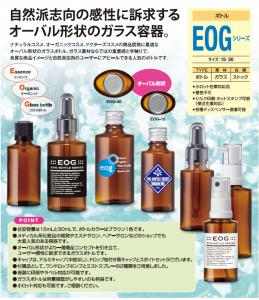 EOGシリーズ